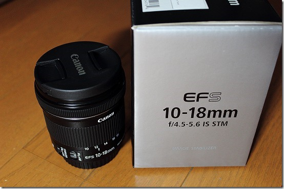 EF-S10-18mmをお試しインプレッション