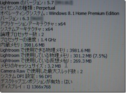 CPUとRAW現像の処理時間を比較