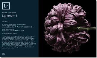 Adobe Lightroom6