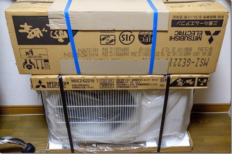 三菱電機のルームエアコン霧ヶ峰MSZGE2219Wを購入