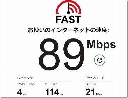 BBIQ1ギガコースを無線LANで試す(PC編)