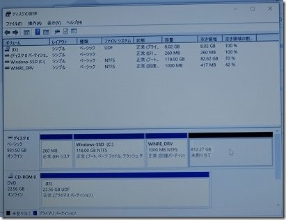 Lenovo、IdeaPad、Slim、350のSSDを換装手順7
