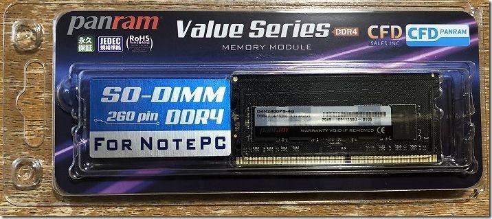 8918B38E-45DE-493C-B3F4-624FC56686A0