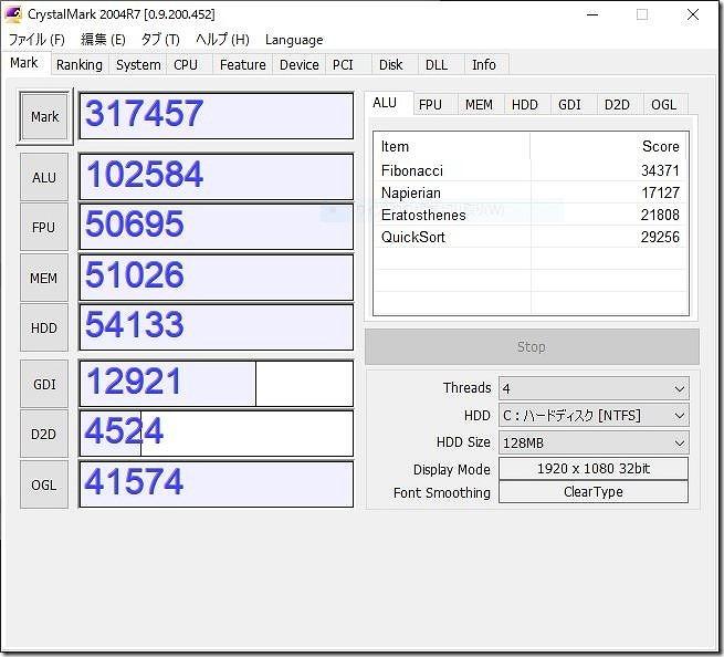Ryzen3,4300Uベンチマーク