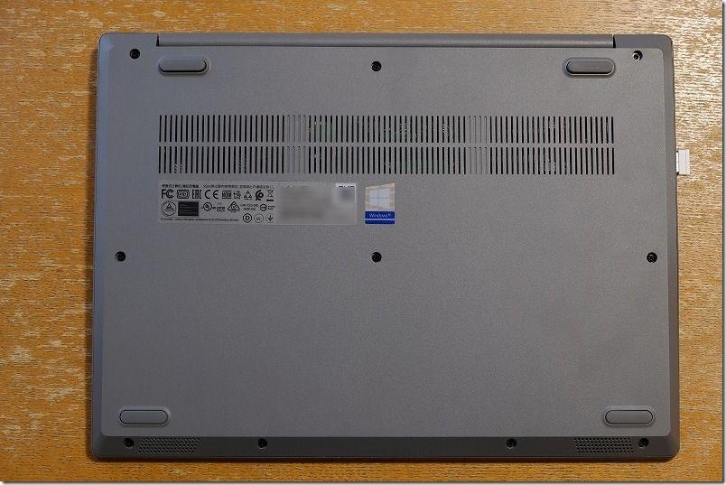 Lenovo、IdeaPad、Slim、350のSSDを換装手順1