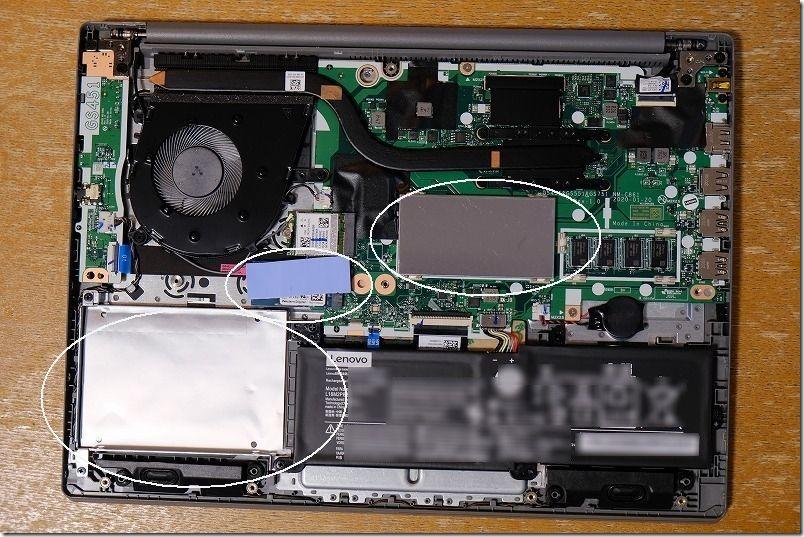 Lenovo、IdeaPad、Slim、350のSSDを換装手順2